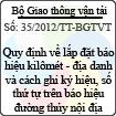Thông tư số 35/2012/TT-BGTVT