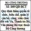 Quyết định 869/2013/QĐ-BCT