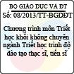 Thông tư 08/2013/TT-BGDĐT