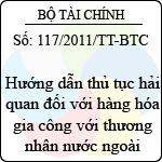 Thông tư số 117/2011/TT-BTC hướng dẫn thủ tục hải quan đối với hàng hóa gia công với thương nhân nước ngoài