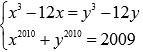 Đề thi giải toán trên MTCT cấp tỉnh Tuyên Quang môn Toán THPT