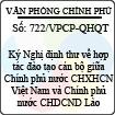 Công văn 722/VPCP-QHQT