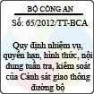 Thông tư 65/2012/TT-BCA