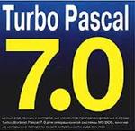 Ngôn ngữ lập trình Pascal