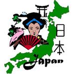 Học Tiếng Nhật cơ bản tài liệu tự học tiếng nhật
