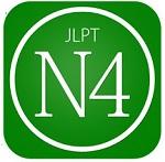 Tập luyện giải bộ đề thi năng lực Tiếng Nhật N4 NAT-TEST, JLPT