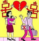 Đơn yêu cầu thuận tình ly hôn đơn yêu cầu công nhận thuận tình ly hôn